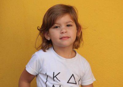 Infantil_1250